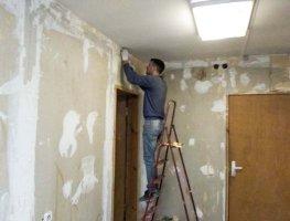 Начало ремонтных работ в Администрации