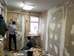 демонтаж старого покрытия
