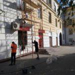 Ремонт здания Липецкой Администрации