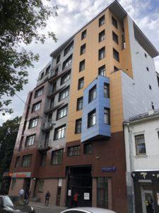 Начало работ по капитальному ремонту фасада многоквартирного дома
