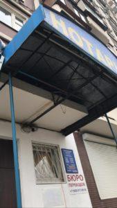 ремонт козырька фасада